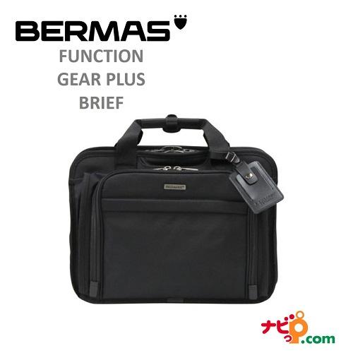 BERMAS バーマス ビジネス 2層ブリーフ 39c ブリーフ ケース バッグ ブラック ビジネスカジュアル 通勤 60432 (FUNCTION GEAR PLUS BRIEF)【代引不可】