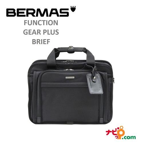 BERMAS バーマス ビジネス 2層ブリーフ 39c エキスパンダブル ブリーフ ケース バッグ ブラック ビジネスカジュアル 通勤 60433 (FUNCTION GEAR PLUS BRIEF)【代引不可】