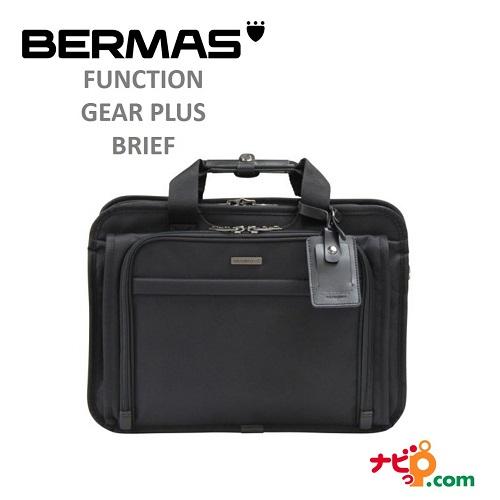 BERMAS バーマス ビジネス2層ブリーフ 42c ブリーフ ケース バッグ ブラック ビジネスカジュアル 通勤 60434 (FUNCTION GEAR PLUS BRIEF)【代引不可】