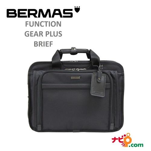 BERMAS バーマス 2層ブリーフ 42c エキスパンダブル ブリーフ ケース バッグ ブラック ビジネスカジュアル 通勤 60435 (FUNCTION GEAR PLUS BRIEF)【代引不可】