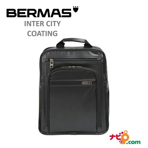 BERMAS バーマス コーティング ビジネスリュック ビジネス バッグ ビジネスカジュアル 通勤 60462 INTER CITY COATING【代引不可】