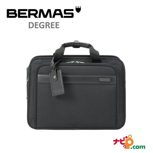 BERMAS バーマス ブリーフ 41cEX ケース ビジネス バッグ ビジネスカジュアル 通勤 60466 DEGREE【代引不可】