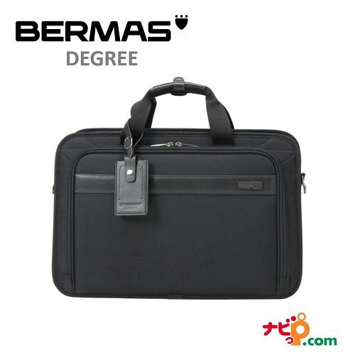 BERMAS バーマス ブリーフ 45c EX ビジネス バッグ ビジネスカジュアル 通勤 60467 DEGREE【代引不可】