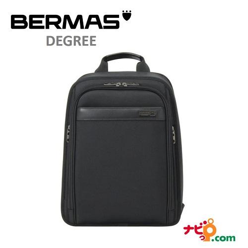 BERMAS バーマス ビジネスリュック ビジネス バッグ ビジネスカジュアル 通勤 60468 DEGREE【代引不可】