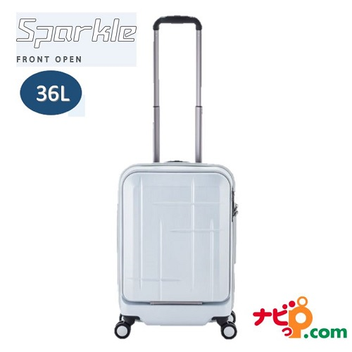 A.L.I アジアラゲージ フロントオープン スーツケース 機内持ち込み 可 スパークル Sparkle FRONT OPEN キャリーバッグ (36L) ALI-1633-MBW マットブラッシュホワイト 【代引不可】