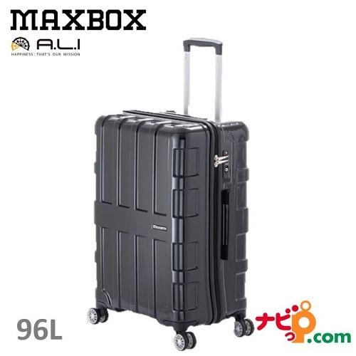 A.L.I アジアラゲージ スーツケース マックスボックス MAXBOX キャリーケース (96L) ALI-1701-BK オールブラック 【代引不可】