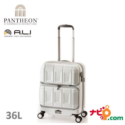 A.L.I アジアラゲージ フロントオープン スーツケース 機内持ち込み 可 パンテオン PANTHEON FRONT OPEN キャリーバッグ (36L) PTS-6005-MBWH マットブラッシュホワイト 【代引不可】