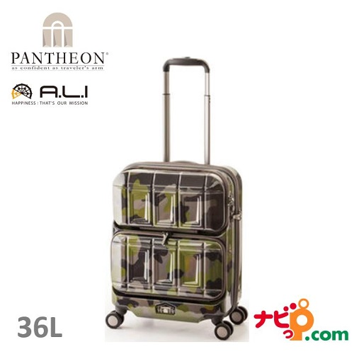 A.L.I アジアラゲージ フロントオープン スーツケース 機内持ち込み 可 パンテオン PANTHEON FRONT OPEN キャリーバッグ (36L) PTS-6005-GRC グリーンカモフラージュ 【代引不可】
