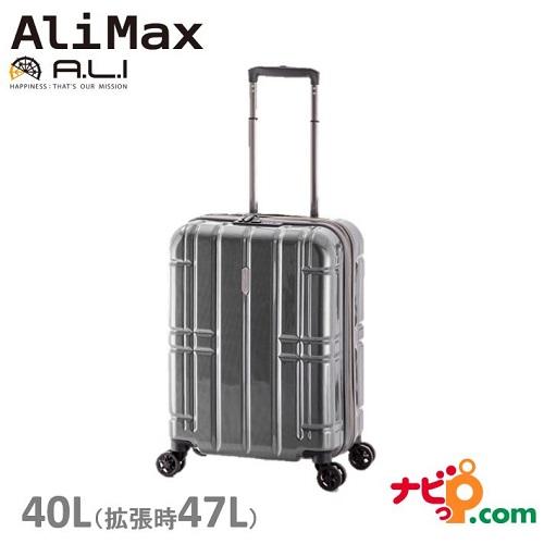 スーツケースキャリーケース機内持ち込み拡張TSAロックダイヤル式キーロック式拡張ファスナー搭載の機能性スーツケース 正規店 A.L.I アジアラゲージ スーツケース ALIMAX 機内持ち込み ALI-MAX185-CBBK 拡張 代引不可 40L キャリーケース NEW カーボンブラック