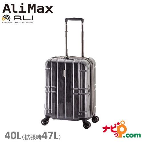 スーツケースキャリーケース機内持ち込み拡張TSAロックダイヤル式キーロック式拡張ファスナー搭載の機能性スーツケース A.L.I アジアラゲージ スーツケース ALIMAX 機内持ち込み ALI-MAX185-GB ガンメタブラッシュ セール特別価格 キャリーケース 拡張 40L 激安 激安特価 送料無料 代引不可