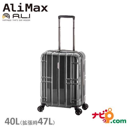 A.L.I アジアラゲージ スーツケース ALIMAX 機内持ち込み 拡張 キャリーケース (40L) ブラック ALI-MAX185-BK【代引不可】