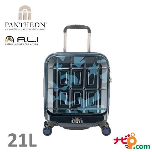 【送料無料】小型だから女性にも使いやすい、便利でコンパクトなフロントオープンタイプのスーツケース♪ アジアラゲージ パンテオン ミニ(21L) ネイビーカモフラージュ A.L.I Asia Luggage PANTHEON: mini Navy Camouflage PTS-4005KC-NVC 【代引不可】