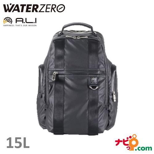 アジアラゲージ ウォーターゼロ デイバッグ ミニ(15L) ブラック A.L.I Asia Luggage WATER ZERO Black WTZ-7761-BK 【代引不可】