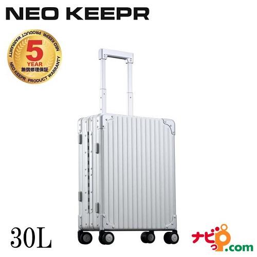 ネオキーパー NEO KEEPR A-38F アルミスーツケース 軽量丈夫 機内持ち込みサイズ アルミ製 ビジネスタイプ シルバー 30L 1-3泊 【代引不可】