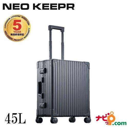 ネオキーパー NEO KEEPR A-58F(B) アルミスーツケース 軽量丈夫 アルミ製 ビジネスタイプ ブラック 45L 3-5泊 【代引不可】