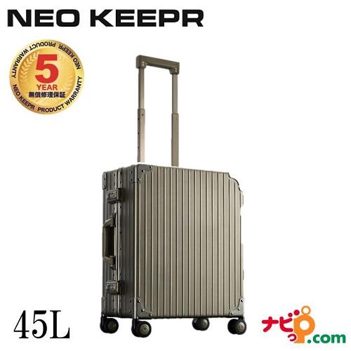 ネオキーパー NEO KEEPR A-58F(C) アルミスーツケース 軽量丈夫 アルミ製 ビジネスタイプ シャンパンゴールド 45L 3-5泊 【代引不可】