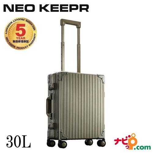 ネオキーパー NEO KEEPR A-38F(C) アルミスーツケース 軽量丈夫 機内持ち込みサイズ アルミ製 ビジネスタイプ シャンパンゴールド 30L 1-3泊 【代引不可】
