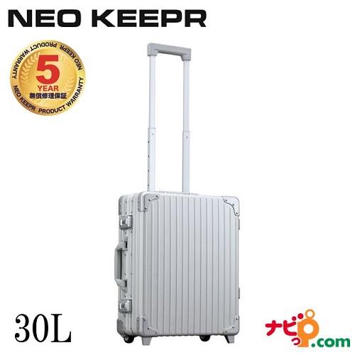ネオキーパー NEO 1-3泊 KEEPR A-38D アルミスーツケース NEO 軽量丈夫 機内持ち込みサイズ アルミ製 KEEPR ビジネスタイプ シルバー 30L 1-3泊【代引不可】, 北の逸品北海道:8a1d68c5 --- sunward.msk.ru