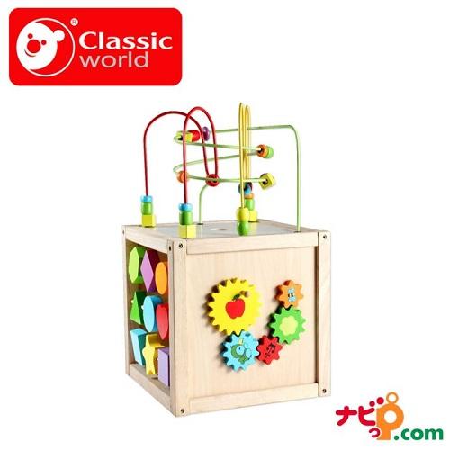 クラシックワールド Classic world マルチアクティビティ キューブ CL2885 2歳~ ベルギー生まれの木製知育玩具