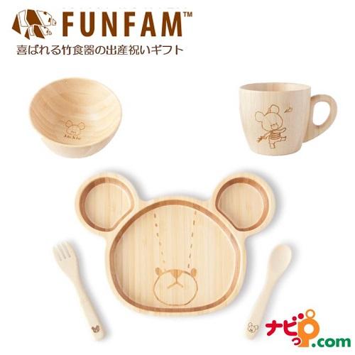 FUNFAM ファンファン 竹食器 ジャッキー デラックスセット