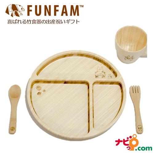 FUNFAM ファンファン 竹食器 トトロ プレミアムセット(マグ付き)