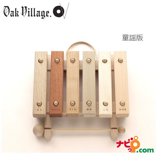 小さな森の合唱団 童謡版 オークヴィレッジ Oak Village 音色も豊かな知育玩具。持ち運びも便利な小サイズ