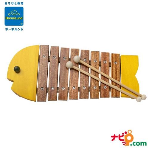 ボーネルンド オリジナル おさかなシロフォン 黄 イエロー 木琴 知育楽器 BZ8000Y