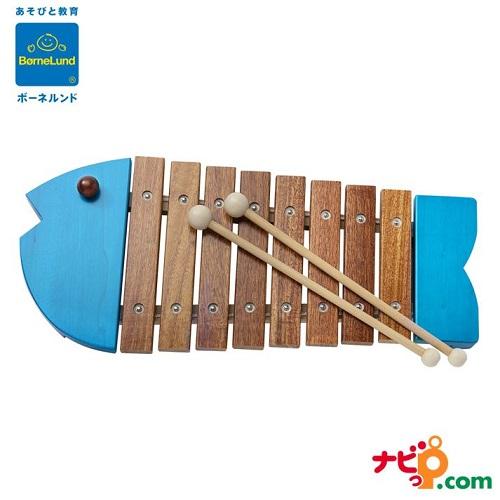 ボーネルンド オリジナル おさかなシロフォン 青 ブルー 木琴 知育楽器 BZ8000B