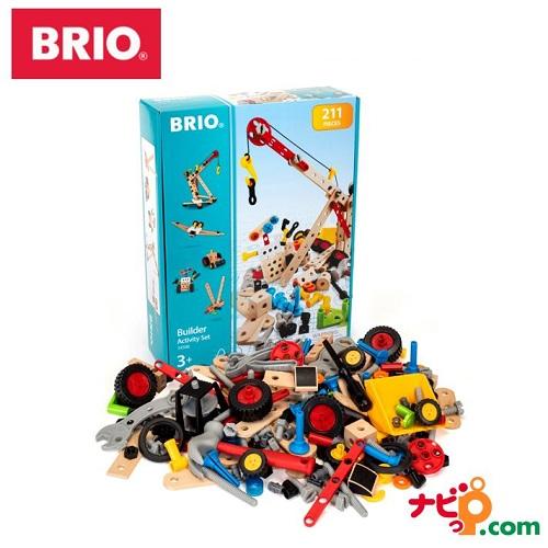 大容量の木製工具セット!子供から大人まで楽しめます。誕生日プレゼントや出産祝いなどの贈り物におすすめです! BRIO ビルダーアクティビティセット 34588 木のおもちゃ ブリオ