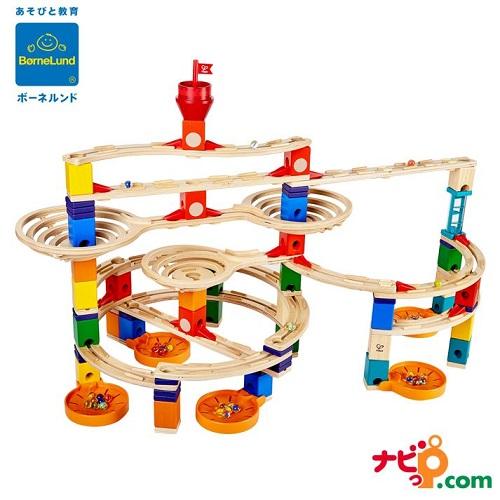 ボーネルンド クアドリラ エクストリーム ビルダーセット QDE8294AB05 ビー玉 転がし おもちゃ ビー玉コースター 知育玩具 木のおもちゃ
