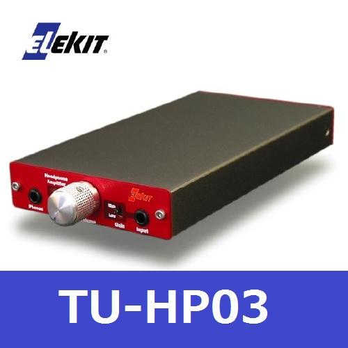 ELEKIT 真空管ハイブリッド ポータブルヘッドホンアンプ TU-HP03