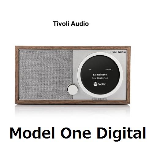 Tivoli Audio Model One Digital Walnut/Grey (ウォールナット グレイ)