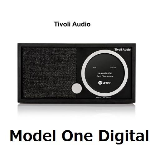 Tivoli Audio Model One Digital BLACK ASH/BLACK (ブラックアッシュ ブラック)