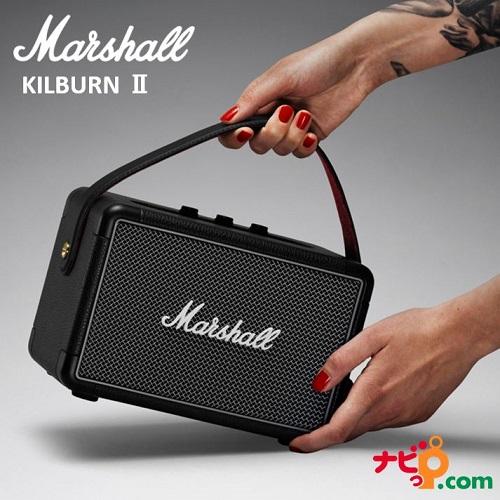 Marshall マーシャル スピーカー KILBURN II キルバーン Bluetooth ZMS-1001896