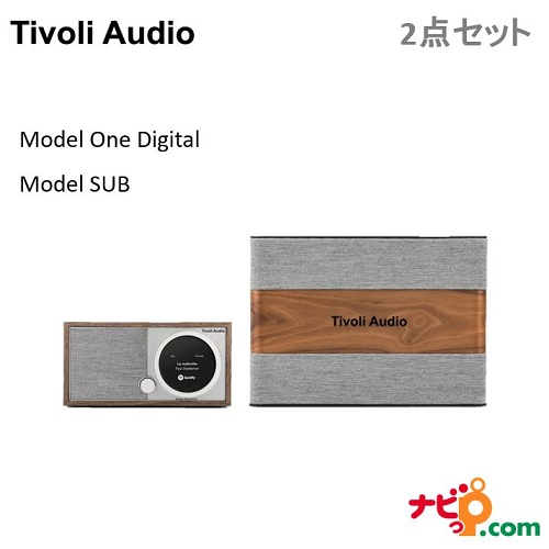 Tivoli Audio 2点セット (ウォールナット グレー) ModelOne Digital/Model SUB MOD-1747-JP/ARTSUB-1815-JP