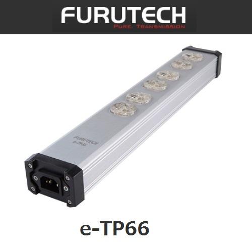 FURUTECH フルテック 電源タップ e-TP66