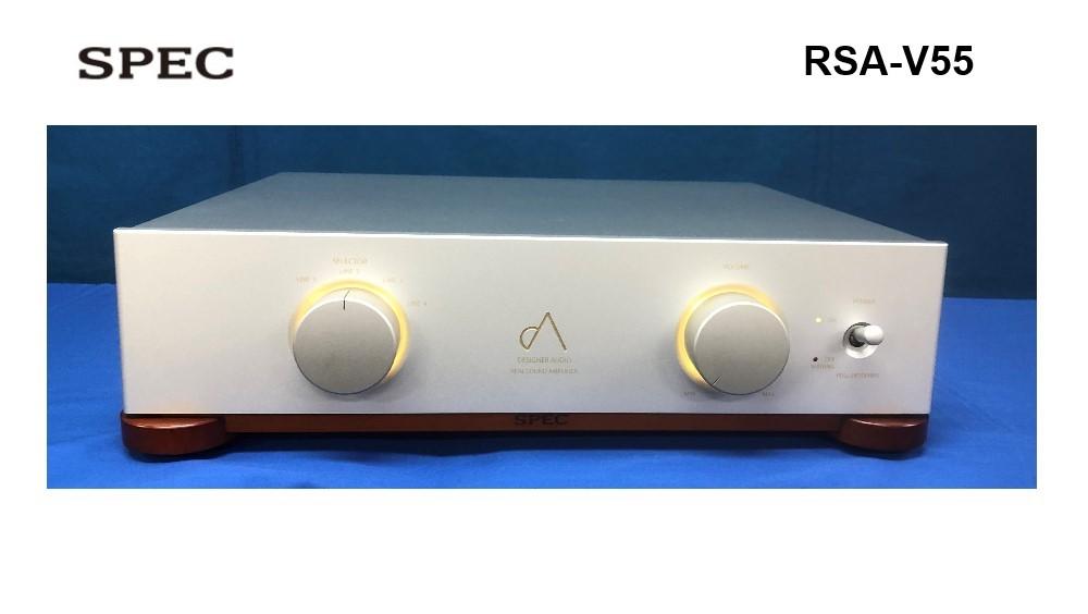 SPEC リアルサウンド アンプ RSA-V55