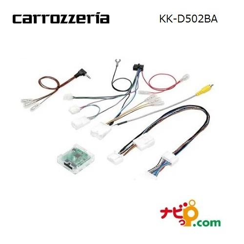 パイオニア carrozzeria KK-D502BA 純正カメラ変換アダプター ダイハツ パノラマモニター対応カメラ用