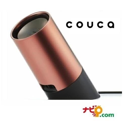 除臭もできるアロマディフューザー couca コウカ (ピンクゴールド) ロキテクノマーケティング