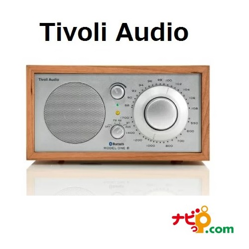 Model One BT (チェリー/シルバー) Bluetooth AM/FM テーブル ラジオ スピーカー