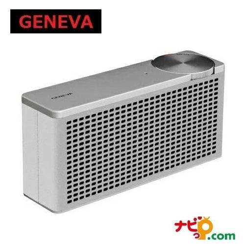Geneva Touring XS White(ホワイト) ジェネバ ツーリング XS ポータブル スピーカー 【国内正規品】