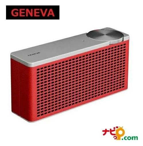 Geneva Touring XS Red(レッド) ジェネバ ツーリング XS ポータブル スピーカー 【国内正規品】