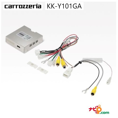 パイオニア carrozzeria KK-Y101GA トヨタ用 ステアリング連動バックガイド線表示アダプター kanack カナック