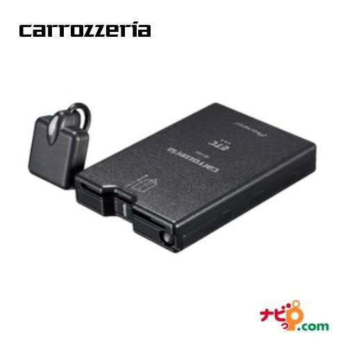 パイオニア carrozzeria ETCユニット ND-ETC9