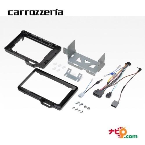パイオニア carrozzeria N-BOX用 9V型カーナビ取付キット KLS-H902D