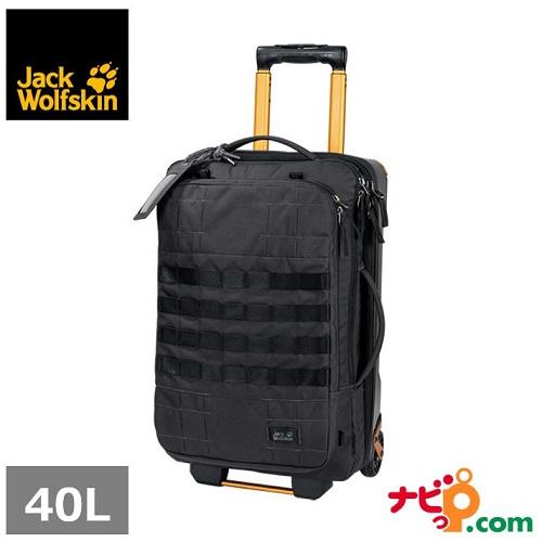 JackWolfskin ジャックウルフスキン TRT40 トロリーバッグ TRTレイル40 ファントム W2007031-6350 TRT40 国内正規品