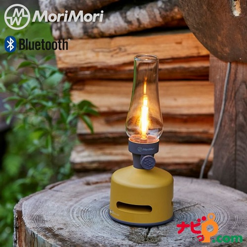 MoriMori LED ランタンスピーカー SNUG ROOM イエロー FLS-1703-YE