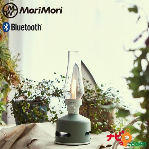 MoriMori LED ランタンスピーカー GARDEN HOUSE グリーン FLS-1705-GR