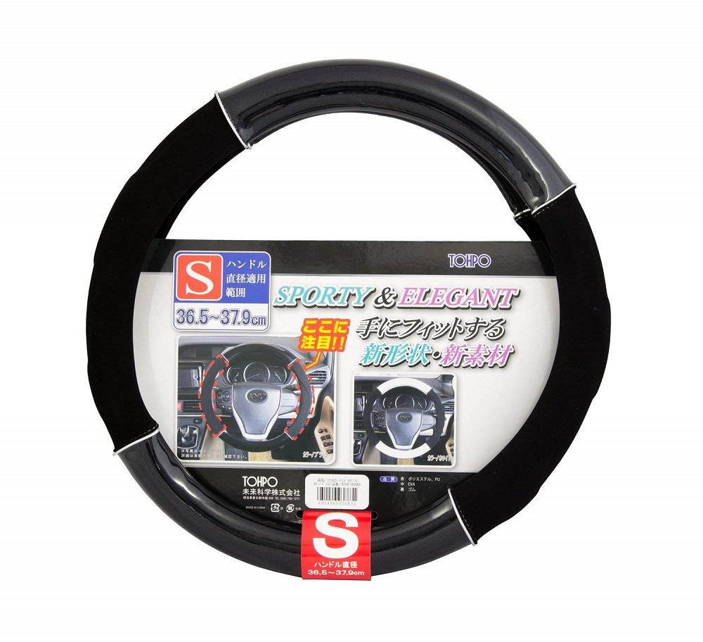 3Dグリップ 値引き エナメルカーフ 送料無料 日本未発売 ハンドルカバー