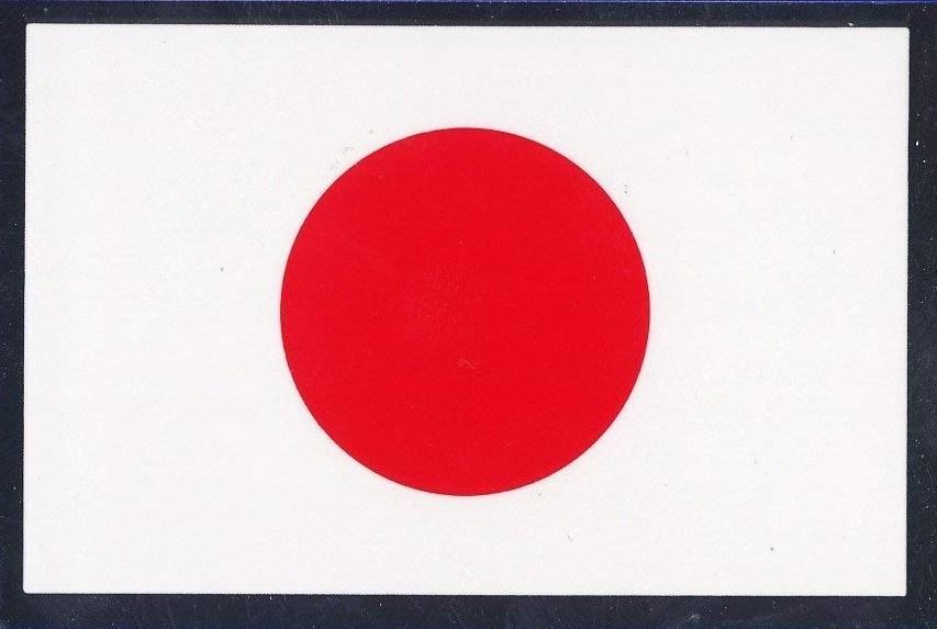 日本 アメリカ イギリス 通販 激安 国旗 送料無料 ステッカー デポー シール